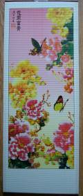Butterflies Cane Scroll